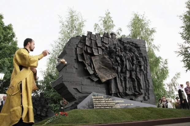Мемориал в Вязьме на месте захоронений погибших в пересыльном лагере Дулаг-184. Фото: Из архива РВИО
