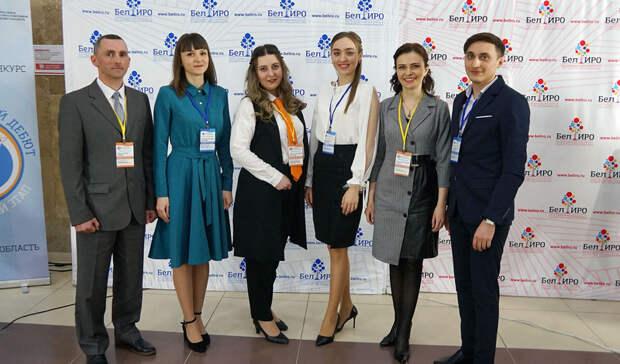 Педагоги изГубкина стали лучшими учителями 2021 года вБелгородской области