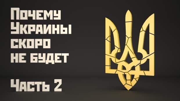 Как Путин вынуждает Запад сдать Украину, не оставляя иного выбора