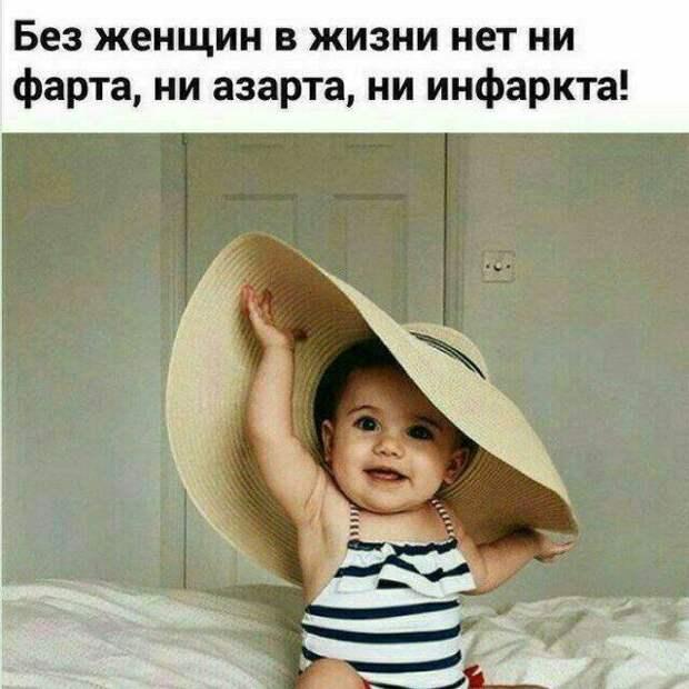 Если дети умеют подраться так, что их мама этого не заметила, это уже хорошо воспитанные дети