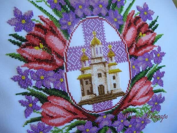Великолепная вышивка бисером и мулине Юлии Бондарь.