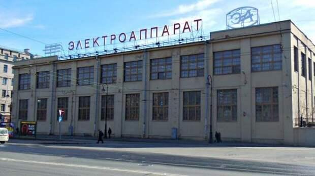 Территорию завода «Электроаппарат» вРостове застроит фирма, связанная с«Покровским»