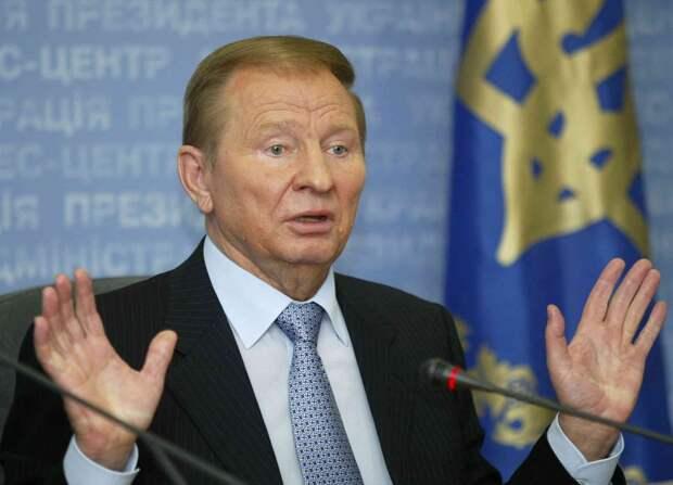 На Ермака и Кучму подали заявление в СБУ за госизмену