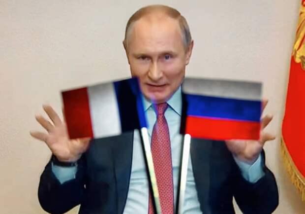 Путин пообещал триллионы французам за помощь России в экономическом «рывке»