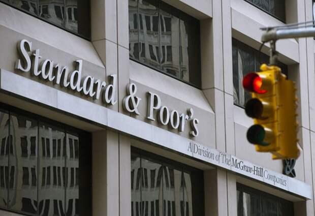 "S&P снизило рейтинги всем нефтегигантам, кроме ""Роснефти"""
