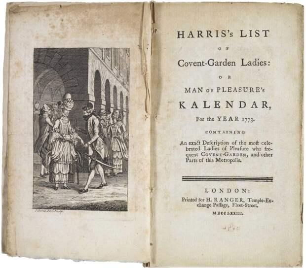 Как куртизанки продавали девственность юных дочерей ивтягивали наивных девочек впроституцию
