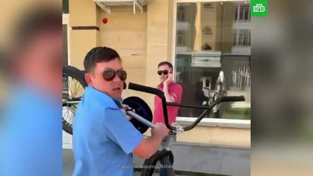 Нападение казаков на велосипедистов в Ставрополе попало на видео
