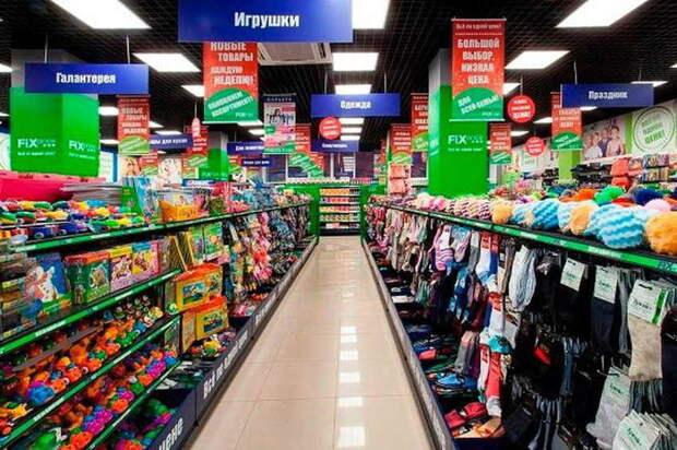 Почему в Fix Price такие низкие цены и какие товары там лучше не покупать