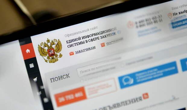 Контрактного управляющего администрации Оренбургского района наказали штрафом