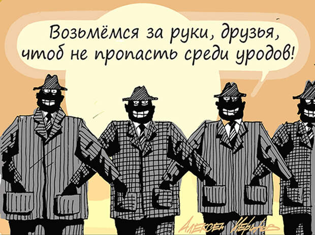 Благодарность Чубайсу: выдал государственную тайну России
