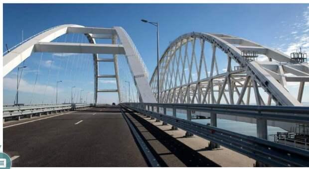 Использование Россией Крымского моста возмутило США