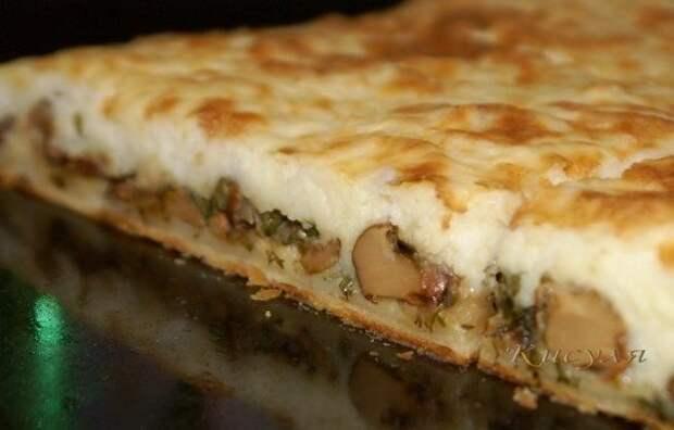 Слоёный пирог с грибами и картофелем