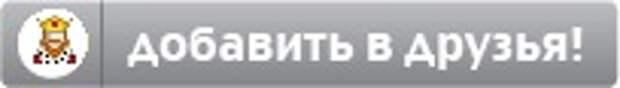 """Бедный актер Петренко: Такую эпитафию и вдову врагу не пожелаешь - """"умер от запора"""""""
