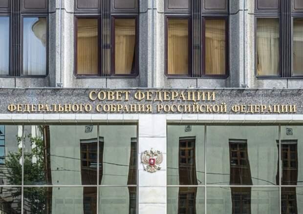 Соглашение о продлении договора СНВ-3 ратифицировал и Совет Федерации
