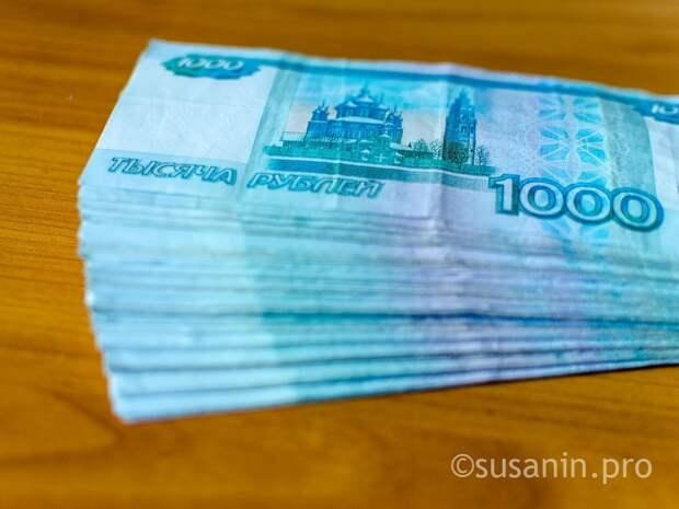 Трое подростков в Ижевске подозреваются в краже денег из игрового автомата