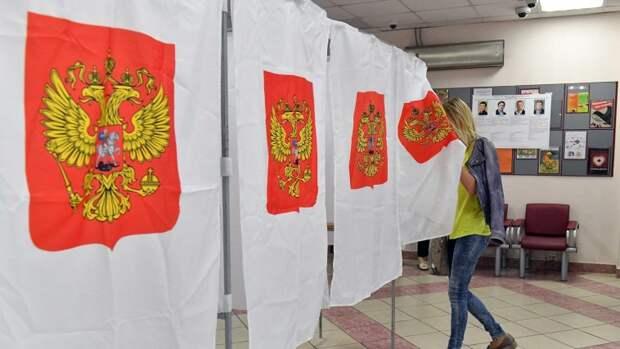 Эксперты оценили уровень конкуренции на российских выборах