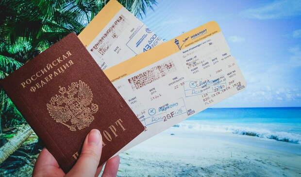Пакуем чемоданы: Россия и Египет полностью возобновляют авиасообщение
