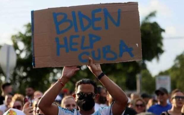 Почему США медлят со свержением власти на Кубе?