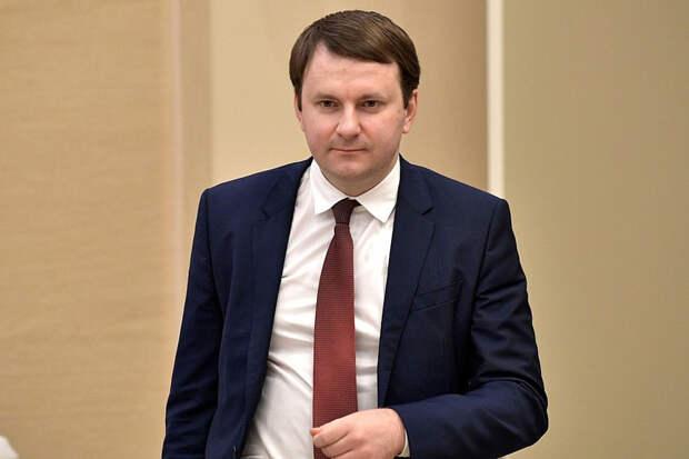 Министр экономического развития РФ считает, что Трамп будет переизбран на второй срок