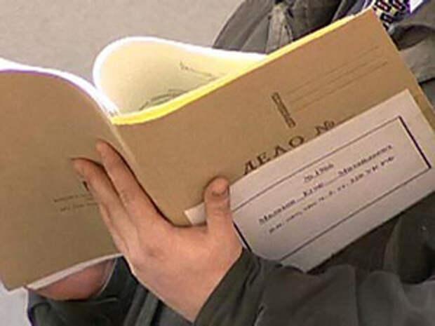 Правительство запретило арестовывать эпилептиков, слепых на оба глаза и инвалидов I группы