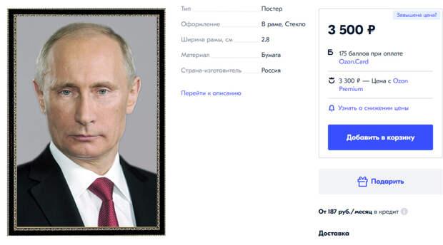 Portrait-Putin