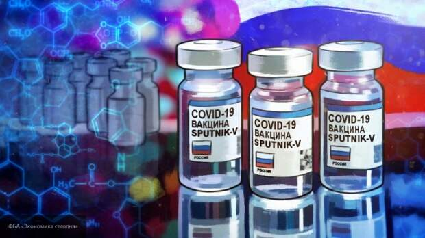 Минздрав Хорватии собирается закупить российскую вакцину «Спутник V»