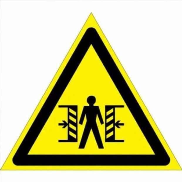 Предупреждающие таблички по коронавирусу. Подборкаchert-poberi-tablichki-koronavirus-36380614122020-3 картинка chert-poberi-tablichki-koronavirus-36380614122020-3