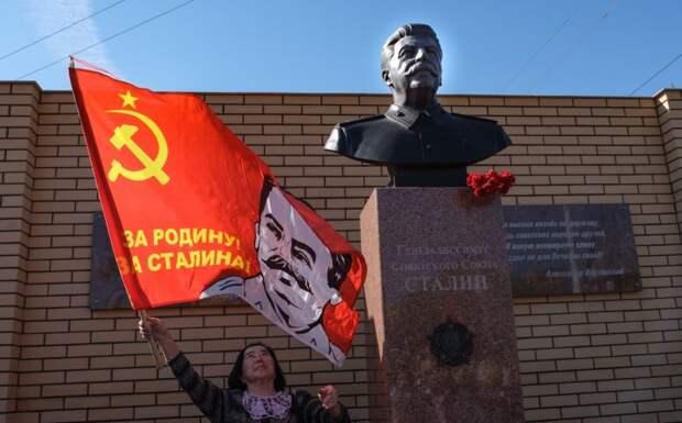 Сталинизм как требование к власти