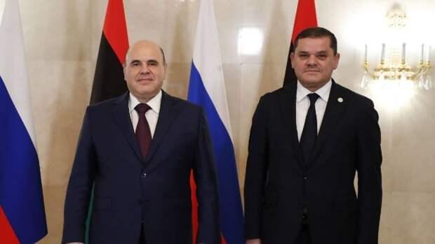Михаил Мишустин обсудил с ливийским коллегой урегулирование ситуации в Ливии