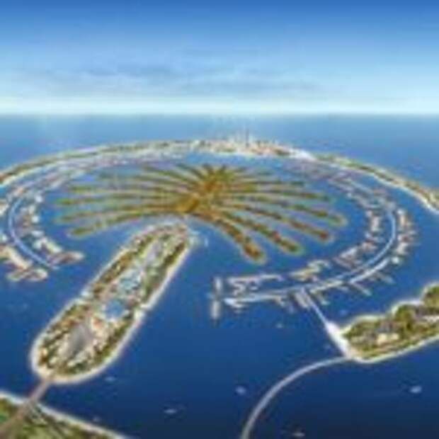 Пальма Джумейра (Palm Jumeirah) — элитный остров в Дубай, ОАЭ