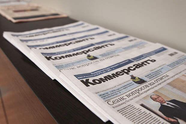 Твердый знак Журналистов «Коммерсанта» уволили не столько за то, что они написали, сколько за то, что они могли бы написать в дальнейшем