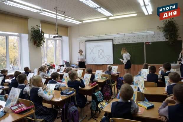 Итоги дня: прием в первые классы, память о войне и профилактика коронавируса в Удмуртии