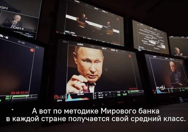 «Я/Мы средний класс»: методика Путина воодушевила соцсети на смех сквозь слёзы