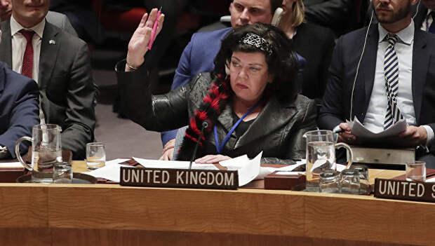 Заседание Совбеза ООН по Сирии. 10 апреля 2018