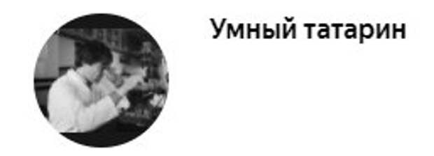 Как из школьных учебников по литературе выбросили Бориса Полевого, зато оставили Солженицына