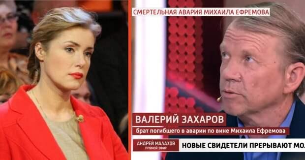 Мария Шукшина осудила семью погибшего в ДТП с Ефремовым.