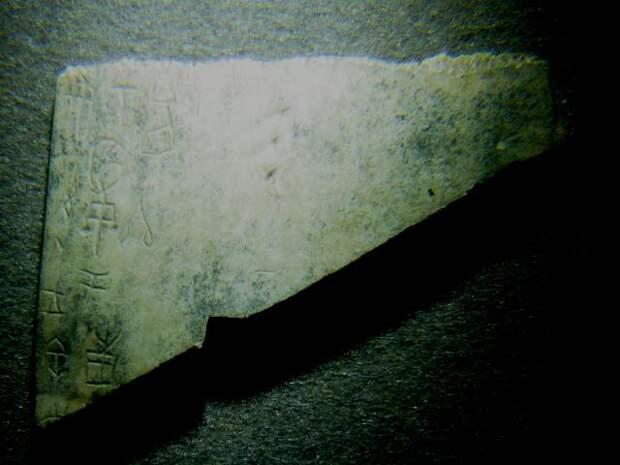 Археологи обнаружили в Китае упоминания об эпидемиях 3000-летней давности
