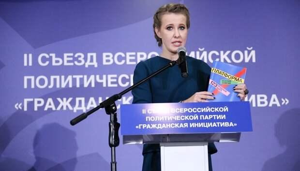 19 разных фото Ксении Собчак: «Дом-2», выборы в президенты и свадьба с Богомоловым