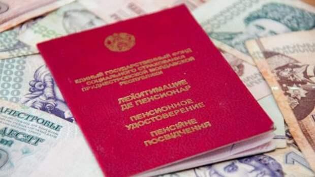 Жители Приднестровья не могут получить налоговые льготы