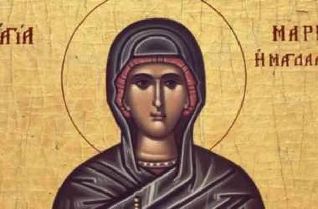 Большой праздник: Православные чествуют сегодня Св. Марию Магдалину