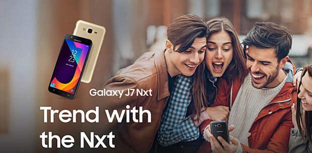 Samsung представила недорогой смартфон Galaxy J7 Nxt