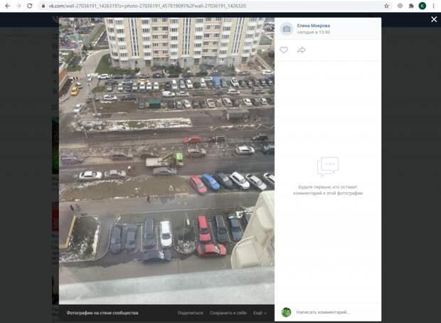 На Рождественской улице снова эвакуировали машины