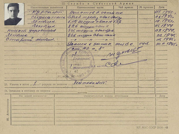 Минобороны рассекретило приказ Сталина о бомбардировке Берлина