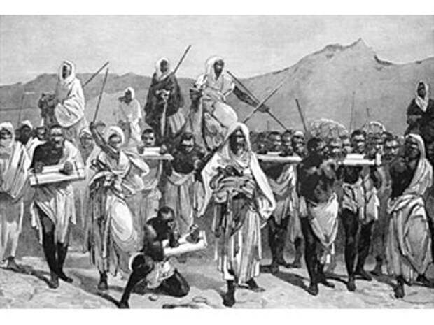 Немного о рабстве