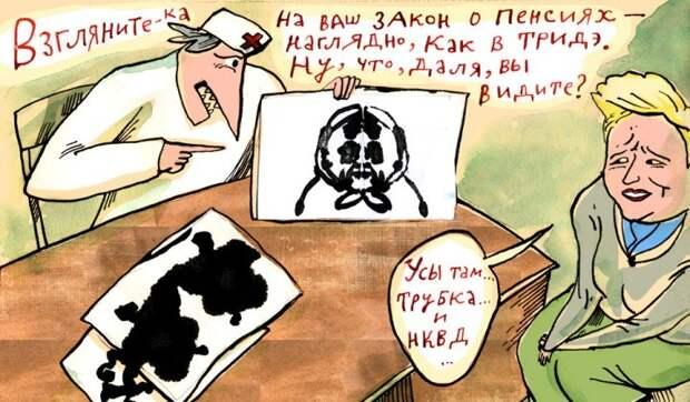 Литва расширила санкции против России, или шабаш беззакония