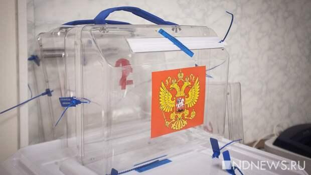 Судьба пенсионной реформы «повисла в воздухе»: Кремль ждет результатов выборов / Известный политолог о новом политическом сезоне в РФ и тех, кто покинет мир политики в ближайшее время