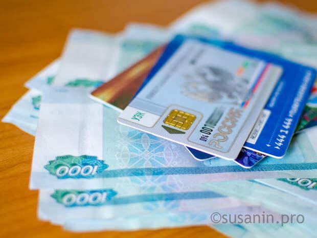 Житель Ижевска отдал лже-сотрудникам банка более 1 млн рублей