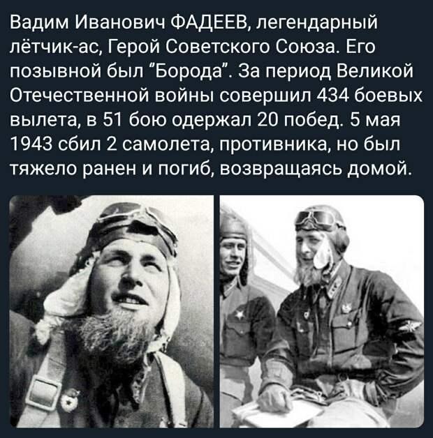 Группа бойцов навела шороха в тылу врага. Подвиг группы Тесленко в декабре 1941