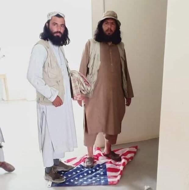 Война в Афганистане завершается