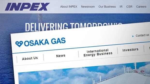 Inpex и Osaka Gas объединятся, чтобы синтезировать газ во имя экологии